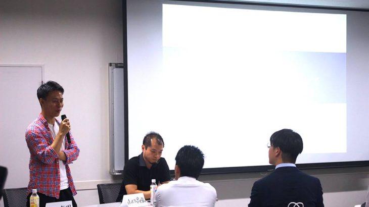 GOB Incubation partners 無料公開イベント #3「新規事業を育てるメンターとは」を開催しました!