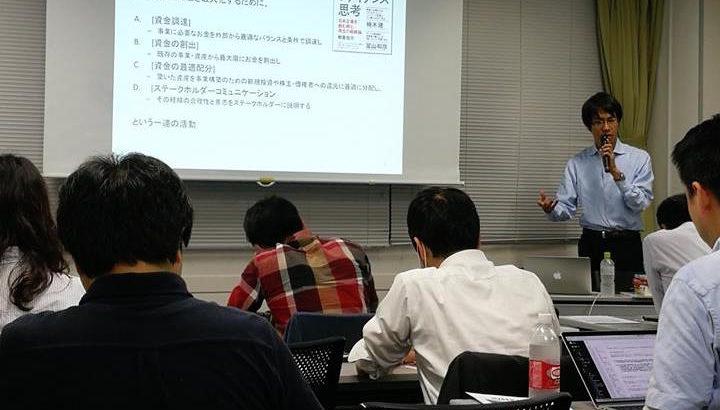 GOB Incubation partners 無料公開イベント #4「新規事業におけるファイナンス戦略」を開催しました!