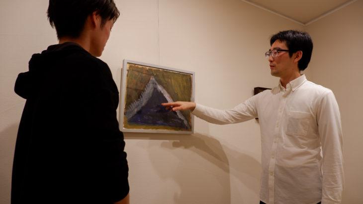 """はたらける美術館に聞く、アートがビジネスにもたらす""""見出す力""""とは"""