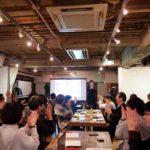 6つの新ビジネスが登壇、種類株主(サポーター)向け事業報告会を開催
